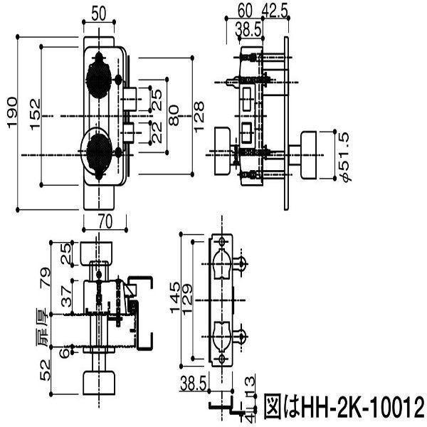 YKKAPビル部品 面付型握り玉錠(HH-2K-10012) hokusei2