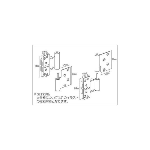 DAIKEN住宅 ドア丁番セット 2枚吊扉用(木ビス仕様)右開き ゴールド(PRH-5ATZAR2)|hokusei2|05