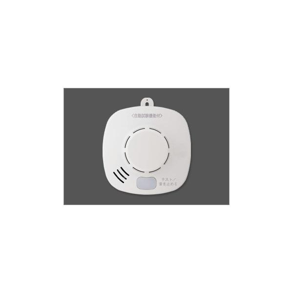 DAIKEN住宅 火の元監視番 DC(単独型)タイプ 煙DC06音声タイプ 1個入り(SA06-1) hokusei2