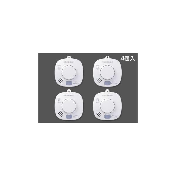 DAIKEN住宅 火の元監視番 DC(単独型)煙DC06音声タイプ 4個セット(SA06-1×4個)(SA06-14)|hokusei2