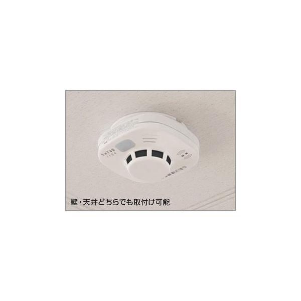 DAIKEN住宅 火の元監視番 DC(単独型)煙DC06音声タイプ 4個セット(SA06-1×4個)(SA06-14)|hokusei2|02