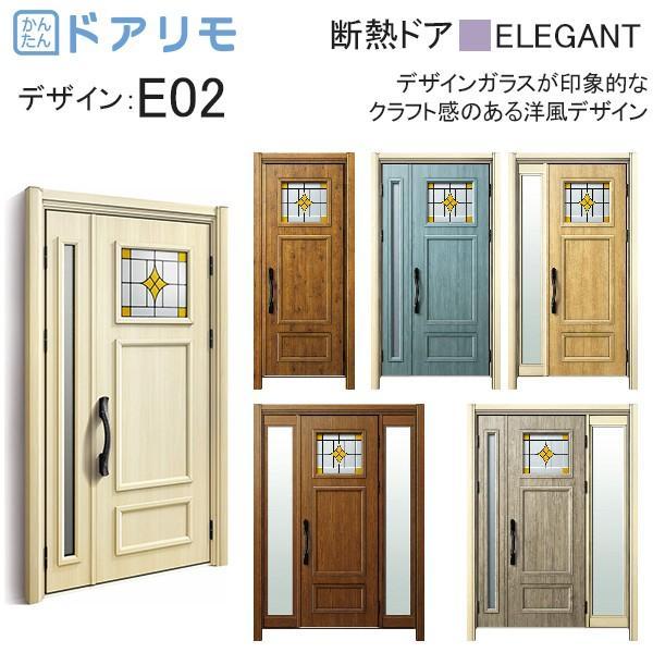 ドア ykk 玄関 玄関ドア プロント