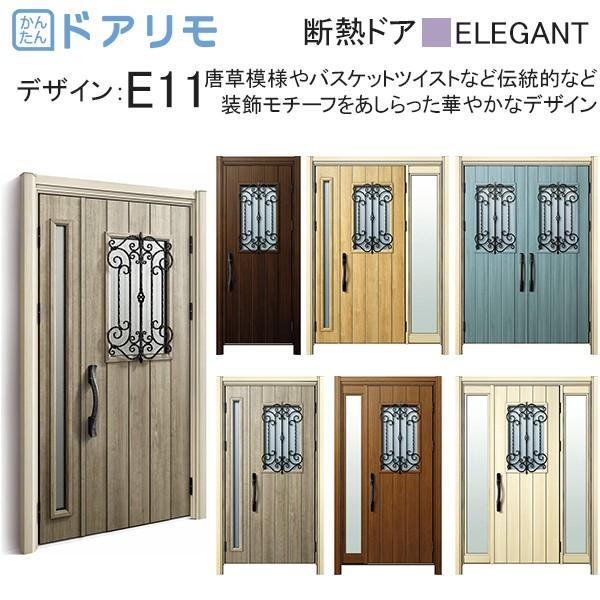 Ykk 玄関 ドア ドア・引戸 - WEBカタログ|YKK AP株式会社