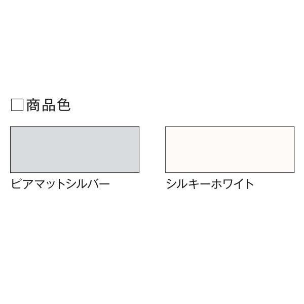 YKKAPアルミインテリア スクリーンパーティション[採光ユニット] アクリルブロックFIX(アルミ枠) 呼称幅237(幅2376mm)ブロック横15列:[幅2376mm×高868mm]【YKK hokusei 02