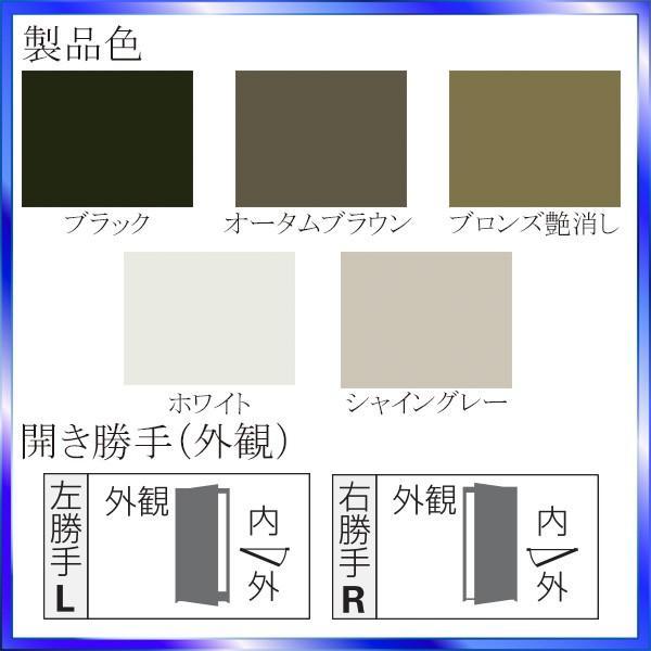 LIXIL 玄関ドア クリエラR 親子 内付型:11型[幅1240mm×高1906mm]|hokusei|02