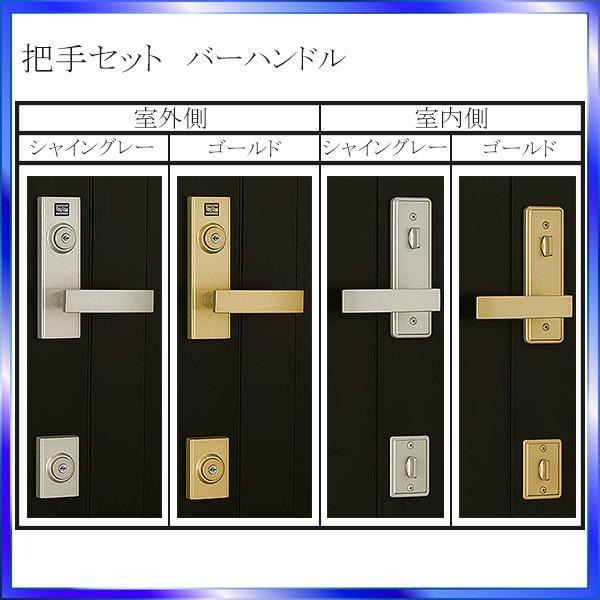 LIXIL 玄関ドア クリエラR 親子 内付型:11型[幅1240mm×高1906mm]|hokusei|03