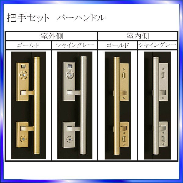 LIXIL 玄関ドア クリエラR 親子 内付型:11型[幅1240mm×高1906mm]|hokusei|04