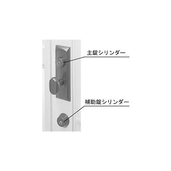 交換用シリンダー(※ピンシリンダーのみカバーは含まれません)(HH-J-0175) 玄関ドア 店舗ドア 框ドア 通風ドア 勝手口ドア テラスドア 鍵