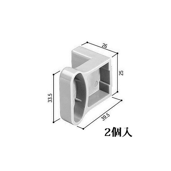 (ゆうパケット(メール便)対応)引手ホルダー(HH-N-0019)(2個入) YKK 浴室折戸 YKK浴室折戸 サニセーフ YKKサニセーフ ND 浴室折れ戸