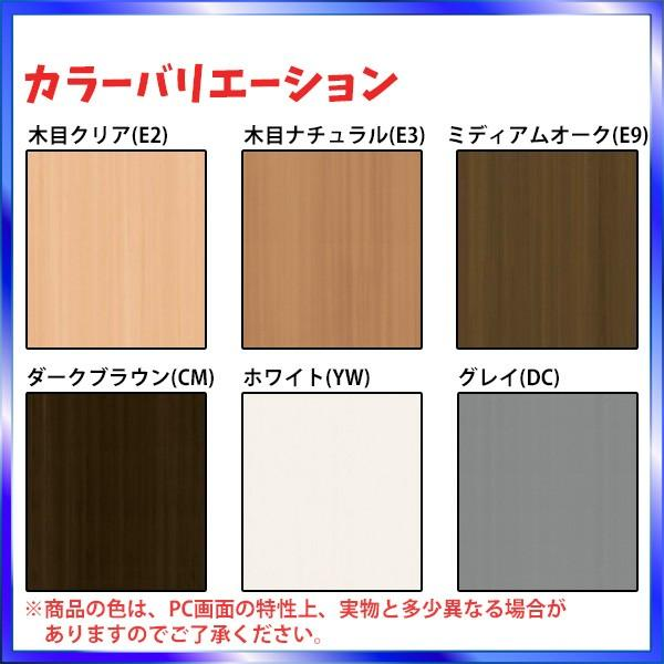 YKKAPプラマードU オプション 段窓無目:[長さ2000mm]|hokusei|02