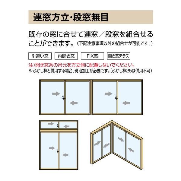 YKKAPプラマードU オプション 段窓無目:[長さ2000mm]|hokusei|03