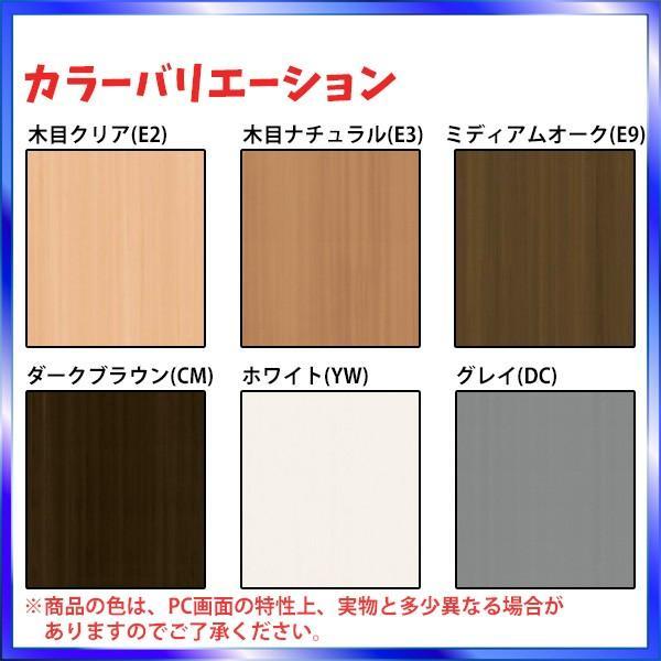 YKKAPプラマードU オプション 引き違い窓用化粧額縁 三方:[幅1501〜2000mm×高801〜1200mm] hokusei 02