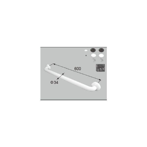 LIXIL補修用部品 住器用部品 バスルーム 器具 握りバー・タオル掛け:後付樹脂製ニギリバーI型 600 ホワイト[RMEE201]