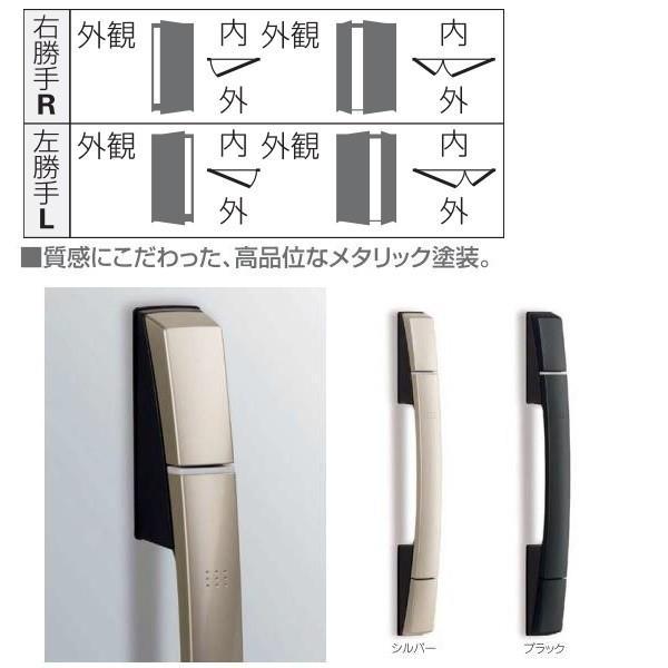 YKKAP玄関 リフォーム玄関ドア ドアリモ断熱タイプ[電気錠] D2仕様[ランマ付/Aタイプ] 両袖FIX(中桟付):M09V ykk ドアリモ 取り替え 取替 交換|hokusei|03