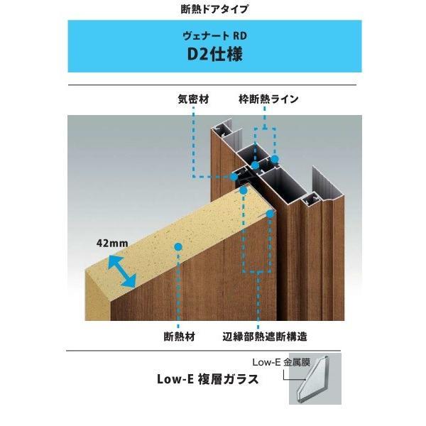 YKKAP玄関 リフォーム玄関ドア ドアリモ断熱タイプ[電気錠] D2仕様[ランマ付/Aタイプ] 両袖FIX(中桟付):M09V ykk ドアリモ 取り替え 取替 交換|hokusei|04
