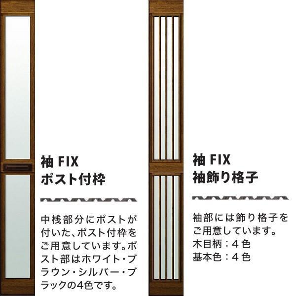 YKKAP玄関 リフォーム玄関ドア ドアリモ断熱タイプ[電気錠] D2仕様[ランマ付/Aタイプ] 両袖FIX(中桟付):M09V ykk ドアリモ 取り替え 取替 交換|hokusei|06