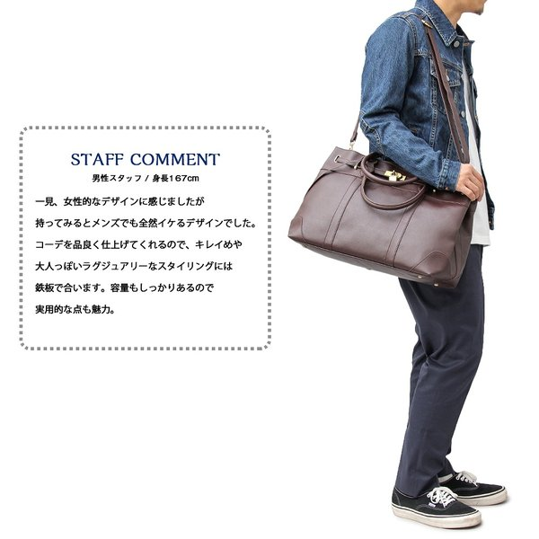 トートバッグ バッグ カジュアルバッグ ビジネスバッグ オフィスカジュアル ショルダーバッグ 通勤 通学 大きめ 大容量 A4 人気 バッグ 鞄 hokusetsu-syouten 15