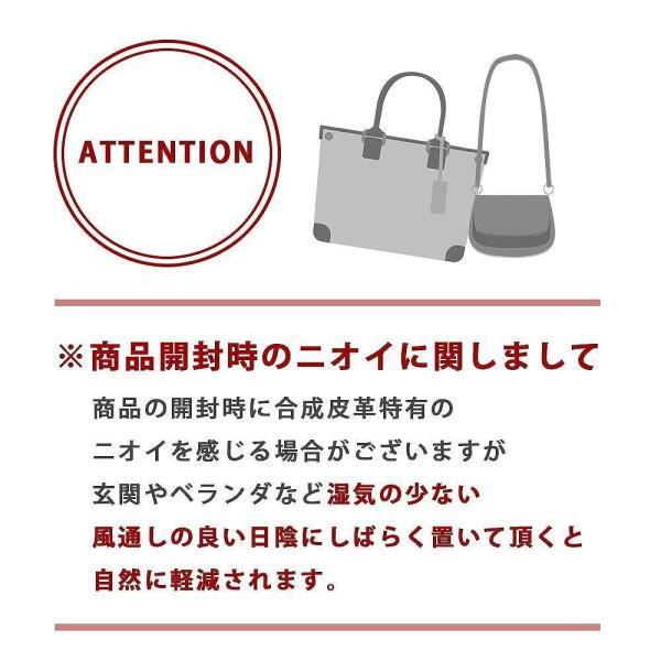 トートバッグ レディース レディースバッグ カジュアル ビジネスバッグ オフィス ショルダーバッグ 通勤 通学 大容量 A4 人気 バッグ 鞄|hokusetsu-syouten|17
