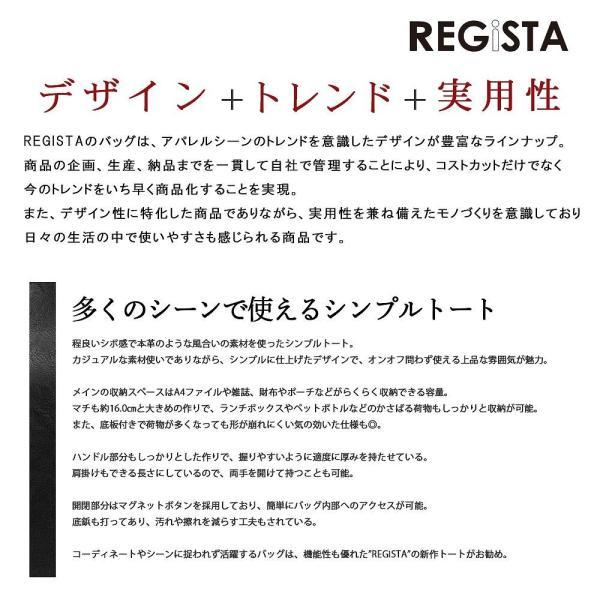 トートバッグ バッグ カジュアルバッグ ビジネスバッグ オフィスカジュアル 通勤 通学 大きめ 大容量 A4 PC シンプル 人気 バッグ 鞄 hokusetsu-syouten 02