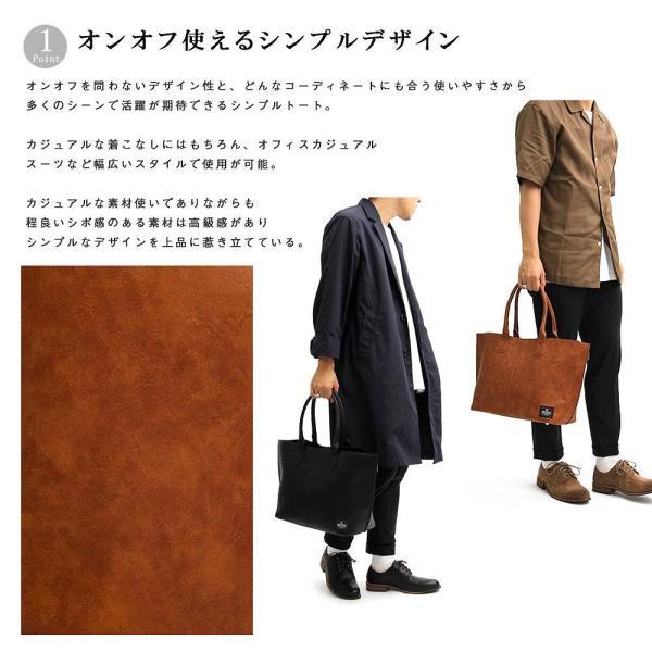 トートバッグ バッグ カジュアルバッグ ビジネスバッグ オフィスカジュアル 通勤 通学 大きめ 大容量 A4 PC シンプル 人気 バッグ 鞄 hokusetsu-syouten 04