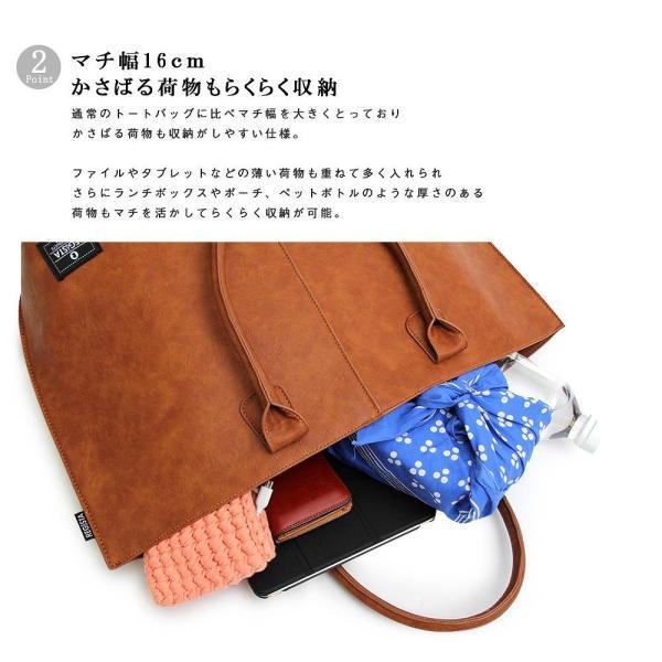 トートバッグ バッグ カジュアルバッグ ビジネスバッグ オフィスカジュアル 通勤 通学 大きめ 大容量 A4 PC シンプル 人気 バッグ 鞄 hokusetsu-syouten 05
