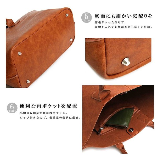 トートバッグ バッグ カジュアルバッグ ビジネスバッグ オフィスカジュアル 通勤 通学 大きめ 大容量 A4 PC シンプル 人気 バッグ 鞄 hokusetsu-syouten 07