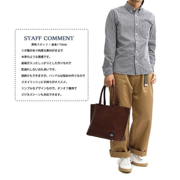 トートバッグ バッグ カジュアルバッグ ビジネスバッグ オフィスカジュアル 通勤 通学 大きめ 大容量 A4 PC シンプル 人気 バッグ 鞄 hokusetsu-syouten 08