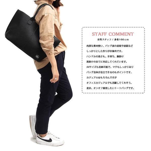 トートバッグ バッグ カジュアルバッグ ビジネスバッグ オフィスカジュアル 通勤 通学 大きめ 大容量 A4 PC シンプル 人気 バッグ 鞄 hokusetsu-syouten 09
