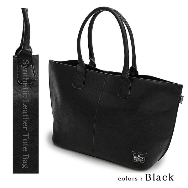 トートバッグ バッグ カジュアルバッグ ビジネスバッグ オフィスカジュアル 通勤 通学 大きめ 大容量 A4 PC シンプル 人気 バッグ 鞄 hokusetsu-syouten 10