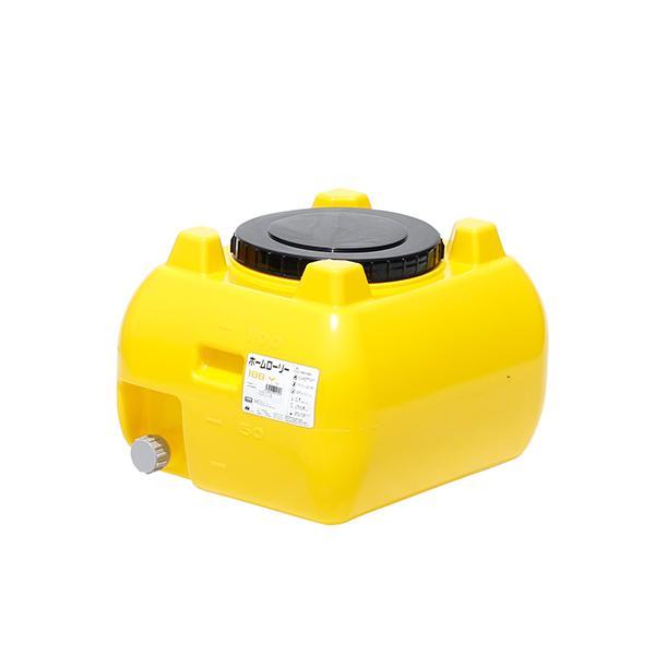 スイコー ホームローリー タンク  HLT-100 レモン 貯水タンク 雨水タンク(個人様宛配送不可)