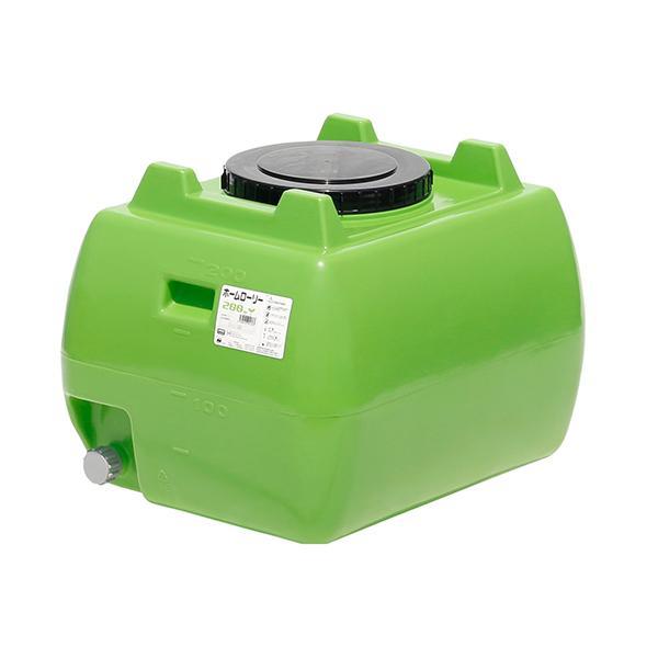 スイコー ホームローリー タンク  HLT-200 緑 貯水タンク 雨水タンク(個人様宛配送不可)