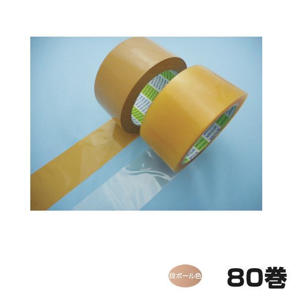 日東電工CS No.3200 ダンプロンエース 38mm×50m ダンボール色 80巻入り