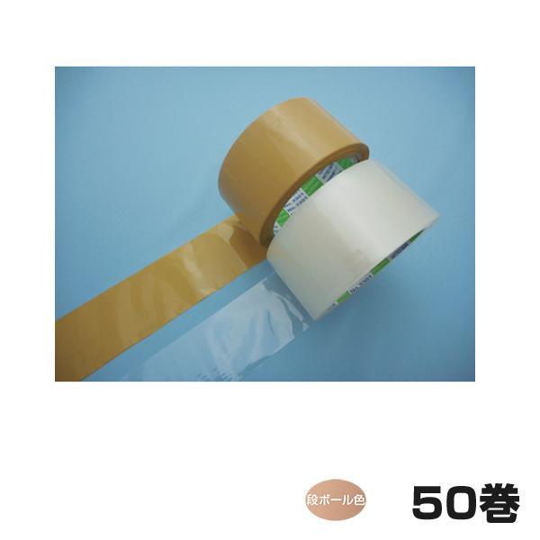 日東電工CS No.3303 ダンプロン40 50mm×50m ダンボール色 50巻入り