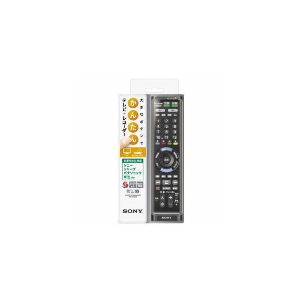 ソニー RM-PZ130D-B リモートコマンダー ブラック