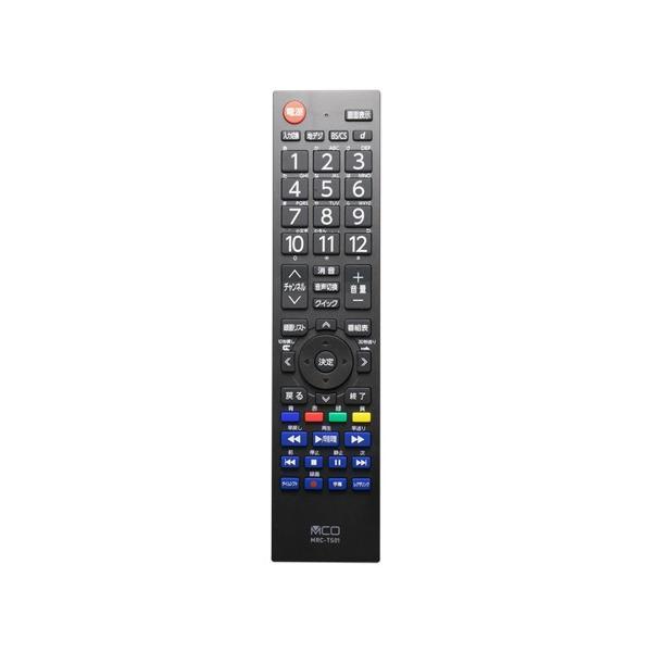 ミヨシ TV用リモコン 日立対応 MRC-HI01