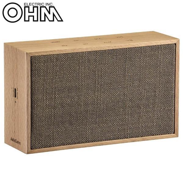 OHM AudioComm ワイヤレスステレオスピーカー ベージュ ASP-W220N-U