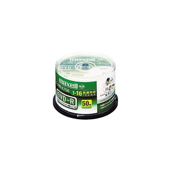 日立マクセル データ用DVD-R 4.7GB ホワイトレーベル スピンドルケース 50枚入 〔×2セット〕