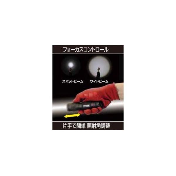 ジェントス(GENTOS) LEDライト MG-743D