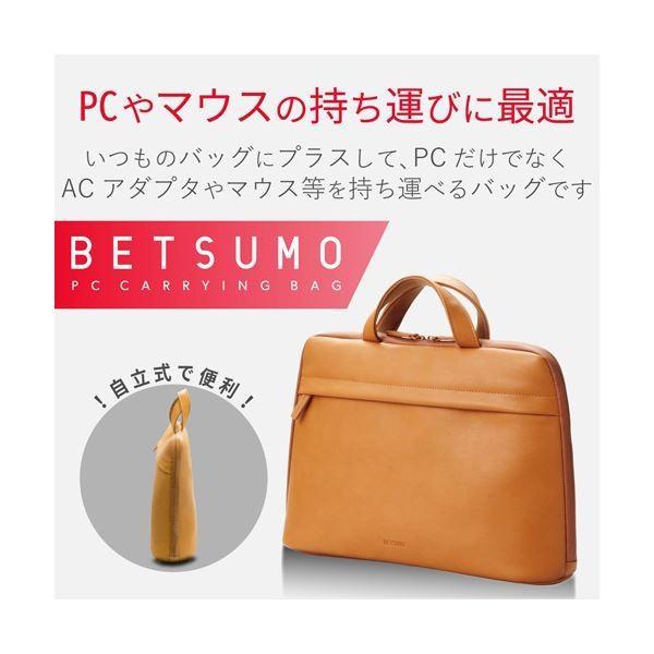 エレコム 別持ちバッグ/BETSUMO/ソフトレザー/15.6インチ対応/キャメル BM-BE02CA