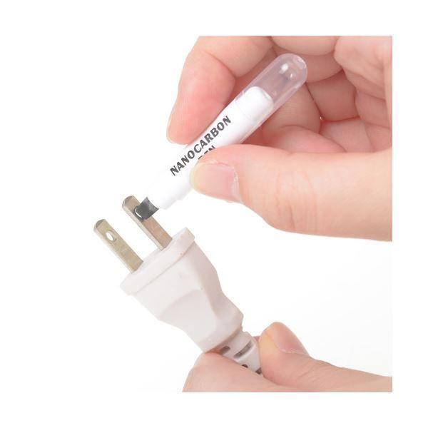(まとめ) エツミ 接点改質剤 ナノカーボン ペンタイプ VE-5122 〔×5セット〕