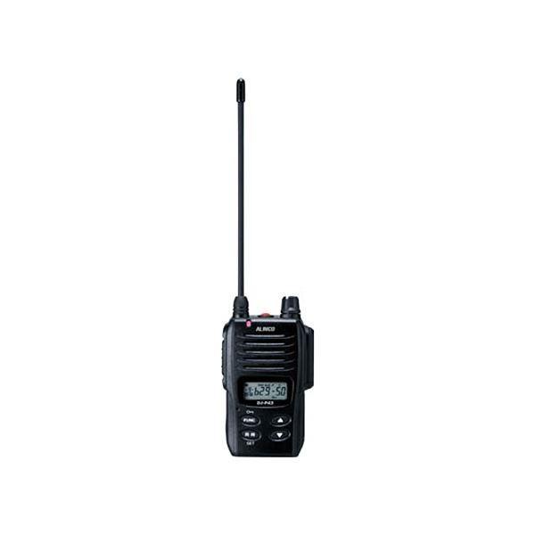 アルインコ防水特定小電力トランシーバー/同時通話 DJP45 1台