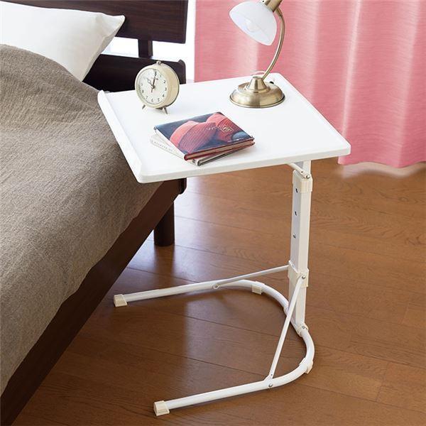 マルチテーブル/サイドテーブル 〔ホワイト〕 幅44.5cm 角度・高さ調節可能 スチール 〔リビング ベッドルーム〕|hokutoku