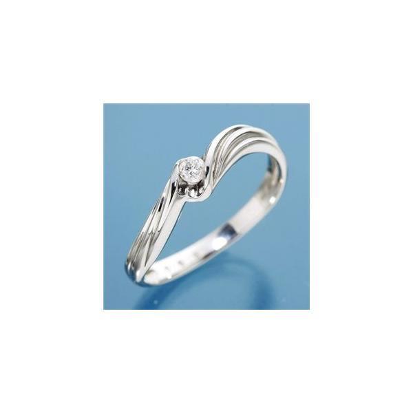 ダイヤリング 指輪 ウェーブリング 11号