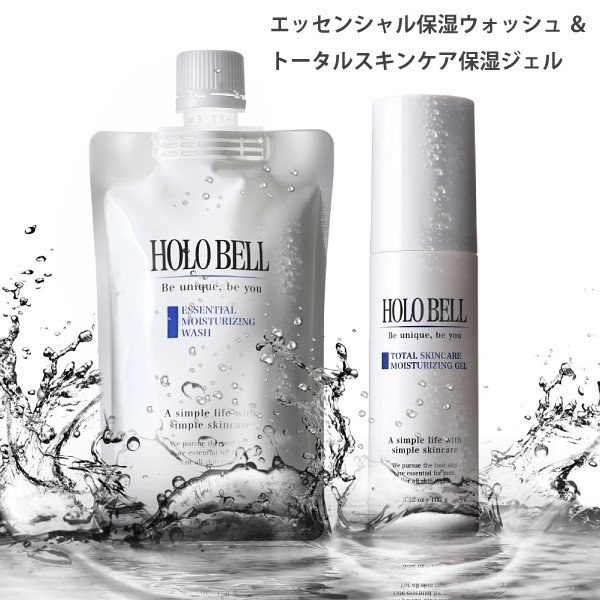 乾燥肌 洗顔 おすすめ