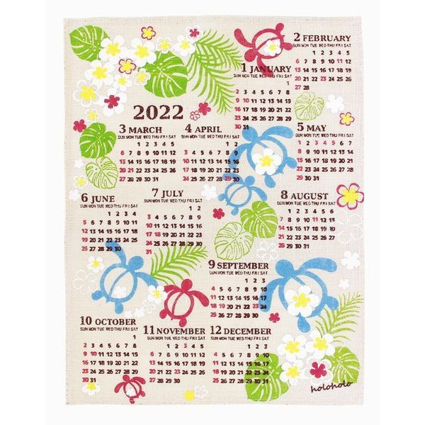 送料無料 ハワイアン雑貨 インテリア ハワイアン 2022年 ジュート カレンダー 壁掛けカレンダー ワンページ ポスター(ホヌランド) 壁掛け 雑貨 おしゃれ