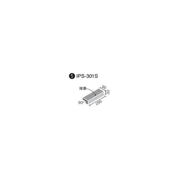LIXIL(INAX) 外装床タイル サンベネゼ 300x100mm角垂れ付き段鼻(接着) IPS-301S/SB-16