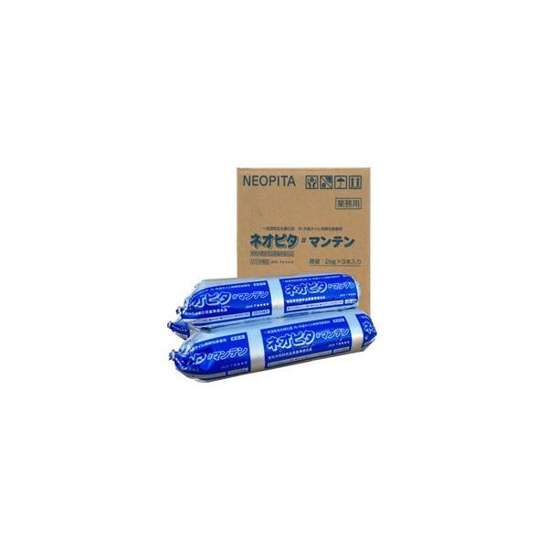大建化学 内・外装タイル用弾性接着剤 『ネオピタ#マンテン』 グレー 2kgパック