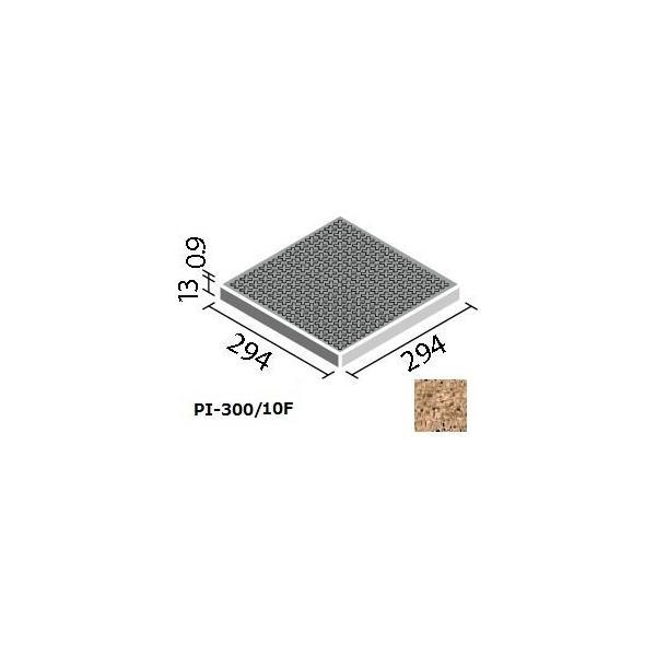 LIXIL(INAX) ピアッツア OXシリーズ 300mm角歩道用スロープ(Fパターン) PI-300/10F