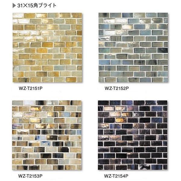 RoomClip商品情報 - newyorker glassニューヨーカーグラス 31×15角紙貼り(ブライト) WZ-T○○P(色番:○○)