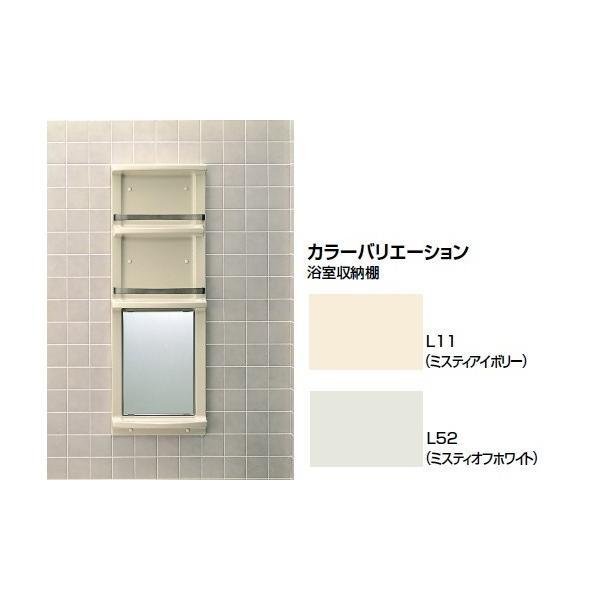 個人のお客様向け商品 LIXIL(INAX) 浴室収納棚 鏡付(平付) YR-412G/○○